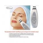 Товары  Аппарат для ультразвуковой чистки лица (пилинга) 3003D2