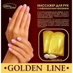Golden Line AMG 116