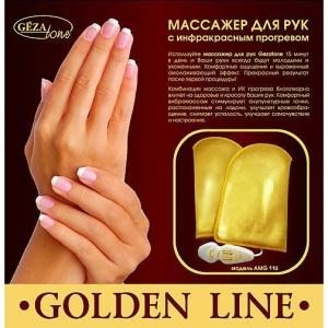 Универсальный массажер  Golden Line AMG 116