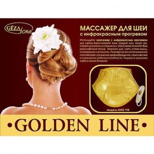 Универсальный массажер  Golden Line AMG 118