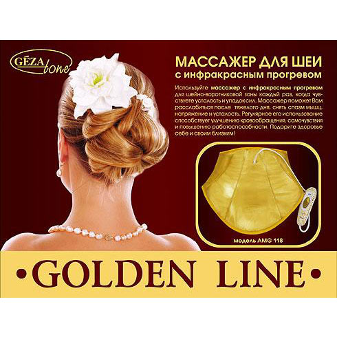 Golden Line AMG 118