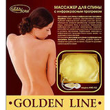 Golden Line AMG 122