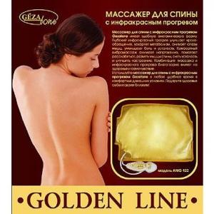 Универсальный массажер  Golden Line AMG 122