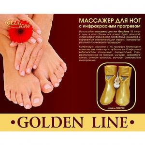 Golden Line AMG 123