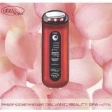 Косметический ппарат Galvanic Beauty SPA m775