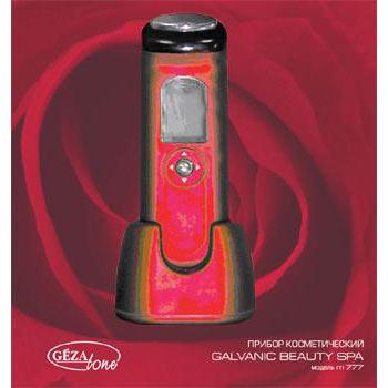 Косметический аппарат Galvanic Beauty SPA m777
